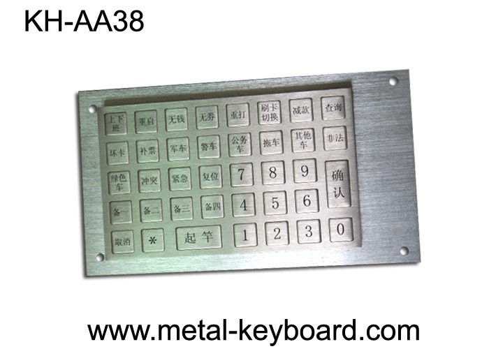 Vandal Proof Rugged Stainless steel Keyboard with 38 Keys Charging Kiosk Keyboard