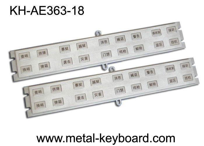 Customized 18 Keys Stainless steel Keyboard for Door Access System
