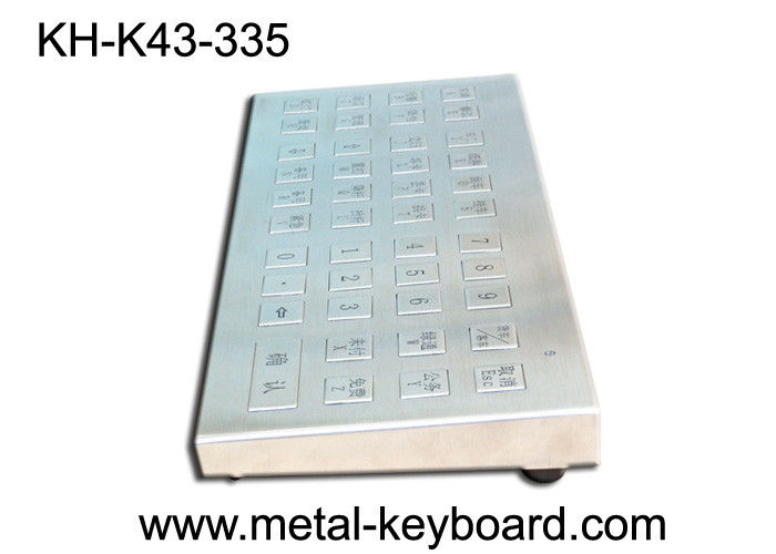 IP65 Rate Ruggedized Keyboard for Charging Kiosk , Stainless Steel Keyboard