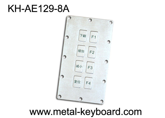 Water proof IP65  Kiosk Metal keypad with 8 keys for Mining Machinery